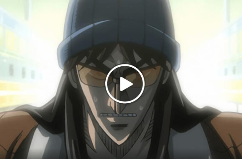 Huluアニメのカイジ
