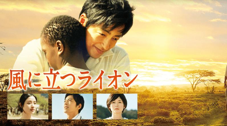 Hulu泣ける映画